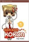 Kon Kon Kokon, Vol. 01 - Koge-Donbo*, Dietrich Seto
