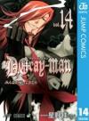 D.Gray-man 14 (ジャンプコミックスDIGITAL) (Japanese Edition) - Katsura Hoshino, 星野 桂