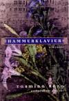 Hammerklavier - Yasmina Reza, Carol Cosman
