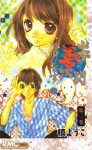 Yamamoto Zenjirou to Moushimasu, Vol. 03 - Youko Maki