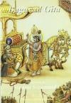 Baghavad Gita - Sivananda Saraswati