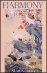 Harmony: The Art Of Life - Hua-Ching Ni