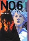 No. 6 Beyond - Atsuko Asano