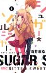 Sugar Soldier, Vol. 01 - Mayu Sakai