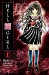 Hell Girl, Volume 1 - Miyuki Eto, 永遠幸