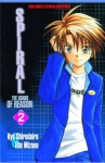 Spiral: The Bonds of Reason Vol. 2 - Kyo Shirodaira