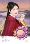 ราชันมังกร Long Wang#2 - Dian Xin, เตี่ยนซิน, พวงหยก