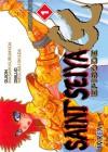Saint Seiya: Episode G #1 - Masami Kurumada, Megumu Okada, Marcelo Vicente