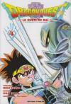 Dragon Quest, Tome 4 : - Riku Sanjo, Koji Inada, Fédoua Thalal