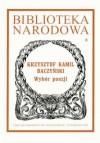 Wybór poezji - Krzysztof Kamil Baczyński