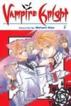 Vampire Knight, Volume 3 - Matsuri Hino