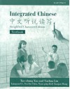 Integrated Chinese, Level 1, Part 2: Textbook (Traditional Character Edition) (Level1 Traditional Character Texts) - Yuehua Liu, Tao-Chung Yao