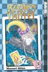 Kamen Tantei, Volume 3 - Matsuri Akino