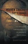 Heaven Cracks, Earth Shakes - James Palmer