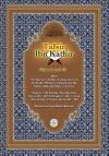 Tafsir Ibn Kathir Volume 1 0f 10 - ابن كثير, Muhammad Saed Abdul-Rahman, Ibn Kathir