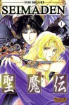 Seimaden 01 - You Higuri