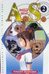 Animal Sense Vol. 2 - Takeshi Maekawa