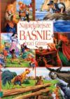 Najpiękniejsze baśnie braci Grimm - Jacob Grimm, Wilhelm Grimm