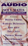 Quest Love Trilogy Volume 2: Soul Mates - John Gray, Harville Hendrix