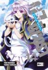 07-Ghost 14 - Yuki Amemiya