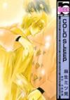 Cold Sleep - Mitsuaki Asou, Narise Konohara