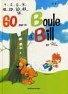 60 gags de Boule et Bill n°4 - Jean Roba