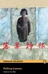 Falling Leaves (Penguin Readers: Level 4) - Adeline Yen Mah