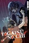Togainu no Chi Volume 7 - Suguro Chayamachi