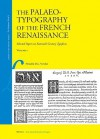 The Palaeotypography of the French Renaissance: Selected Papers on Sixteenth-Century Typefaces - Hendrik D.L. Vervliet, Andrew Pettegree