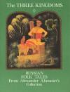 The three kingdoms: Russian folk tales - Alexander Afanasyev, Alexander Kurkin, A.N. Afanasév