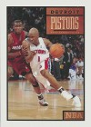 Detroit Pistons (The NBA: A History of Hoops) - Nate LeBoutillier