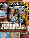 Świat Wiedzy (4/2012) - Redakcja pisma Świat Wiedzy