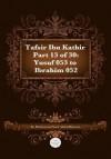 Tafsir Ibn Kathir Part 13 of 30 - Muhammad Saed Abdul-Rahman