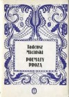 Poematy prozą - Tadeusz Miciński