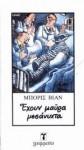 Έχουν μαύρα μεσάνυχτα - Boris Vian, Ρένα Χατχούτ