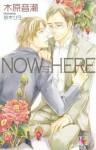 Now Here - Narise Konohara, Tsuta Suzuki