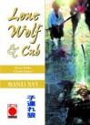 Lone Wolf & Cub, #16 - Kazuo Koike