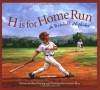 H is for Home Run: A Baseball Alphabet (Sports Alphabet) - Brad Herzog