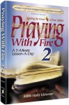 Praying with Fire 2: Igniting the Power of Your Tfillah: A 5-Minute Lesson-A-Day (Praying With Fire, #2) - Heshy Kleinman
