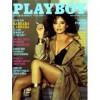 PLAYBOY Magazine March 1982 Barbara Carrera pictorial - Hugh Hefner