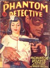 The Phantom Detective - The Chinese Puzzle - January, 47 48/3 - Robert Wallace