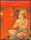 Sundarakandam of Srimad Valmiki Ramayana - Swami Tapasyananda