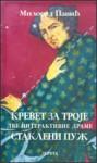 Krevet za troje - Milorad Pavić