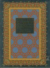 Splendours of Qur'an Calligraphy and Illumination - Martin Lings