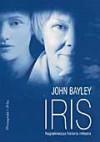 Iris - Katarzyna Bogucka-Krenz, John Bayley