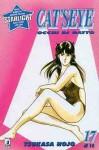 Cat's Eye, Vol. 17 - Tsukasa Hojo