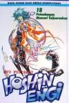 Hoshin Engi Vol. 18: Petualangan Mencari Taijouroukun - Ryū Fujisaki
