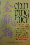 Chin P'ing Mei - Anonymous, Arthur Waley