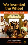 We Invented the Wheel - Reesom Haile, Charles Cantalupo