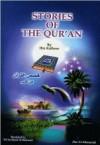 Stories of The Quran - Ibn Kathir, Ali As-Sayed Al- Halawani